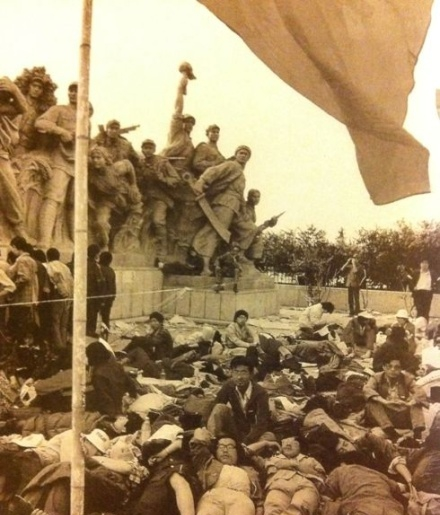 Image of students staging a hunger strike in Tiananmen Square