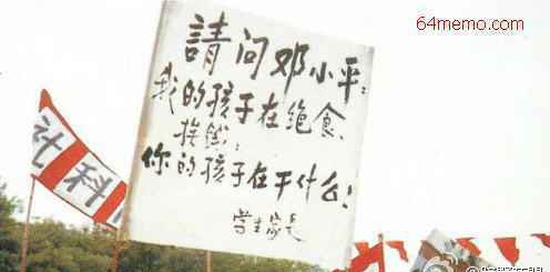 Image of a protest signage